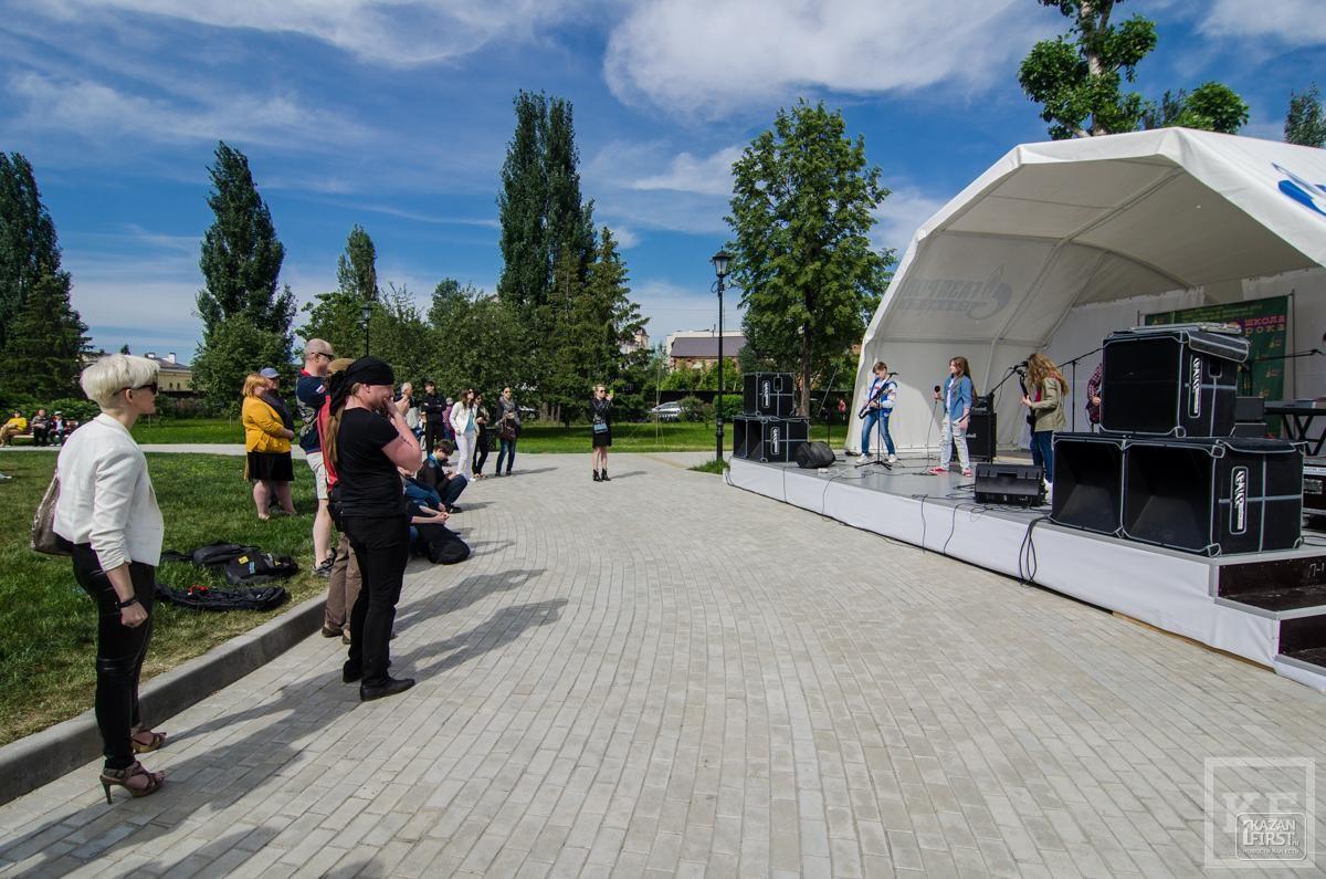 Школа рока The Road в сквере «Интернационал» в Казани