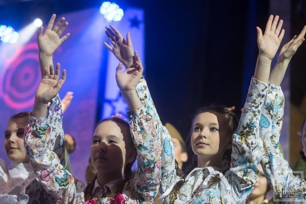 Заключительный гала-концерт фестиваля «Созвездие-Йолдызлык»