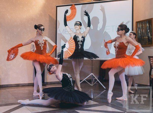 В Казани состоялась презентация инновационной швейцарской косметики NeoCutis