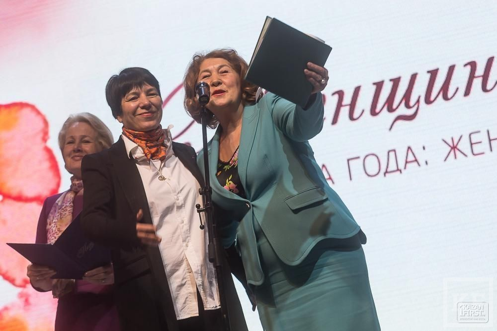Награждение победителей конкурса «Женщина года. Мужчина года: женский взгляд»