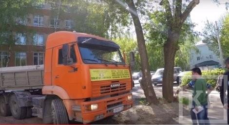 Власти Казани бесплатно отдали застройщику овраг кадастровой стоимостью 197,7 млн рублей на улице Галеева. Здесь сейчас строится скандальный жилой комплекс