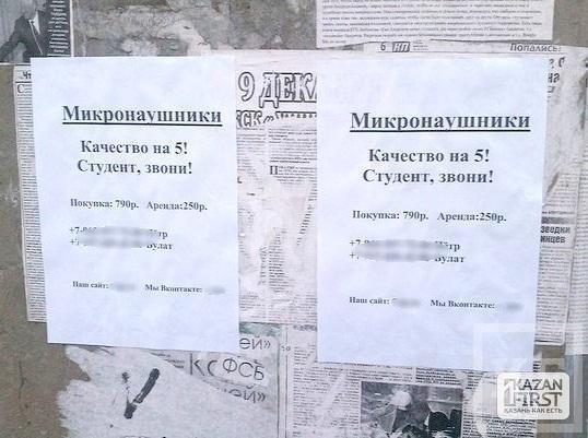 В Казани воплотили идею комедии Гайдая