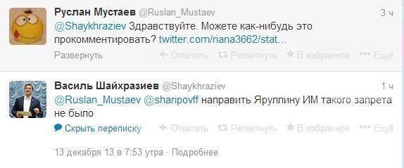 Мэр Челнов Василь Шайхразиев опроверг запрет на фотографии в роддоме
