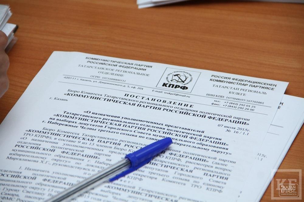 КПРФ планирует получить 4 депутатских места в горсовете Набережных Челнов