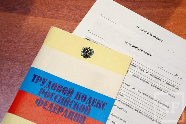 Власти Казани ударят по «серому» сектору. Нелегальную рабочую силу будут искать на стройках и торговых предприятиях