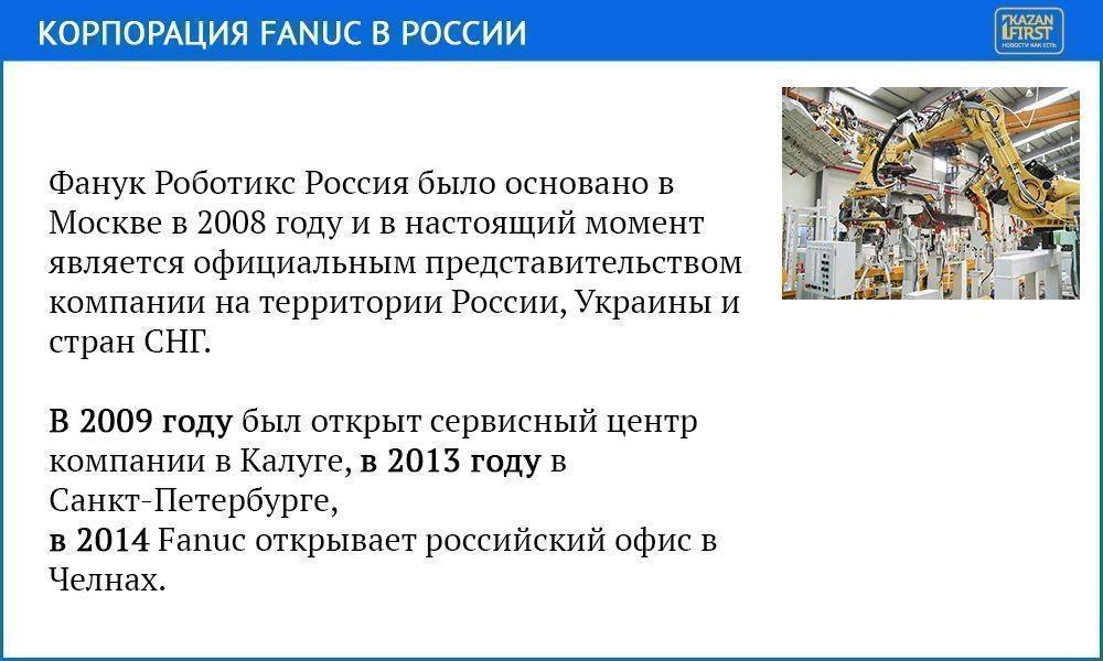 В челнинском IT-парке планируют начать серийную сборку российских роботов