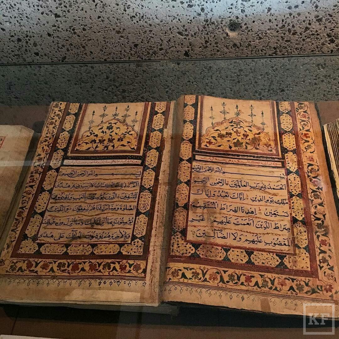 Минниханов посетил «Дом Корана» в Бахрейне
