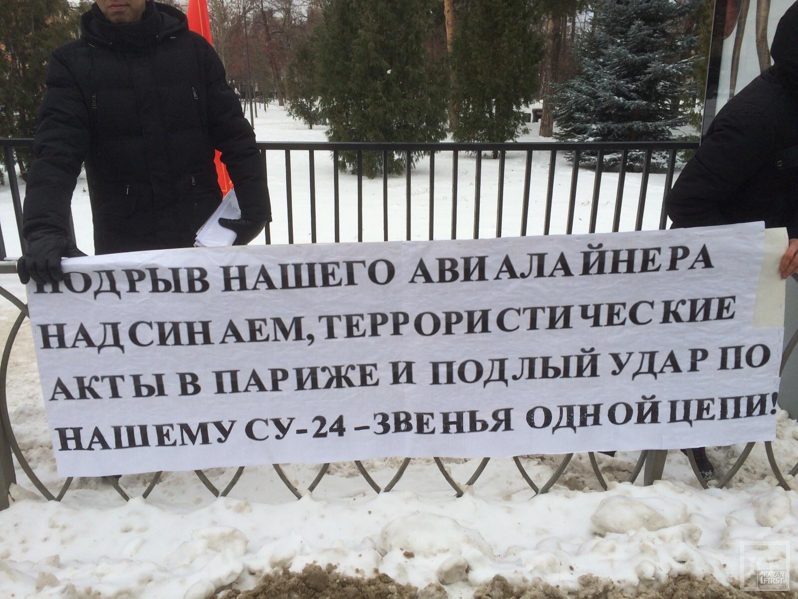 Коммунисты России: «Турция строит бизнес на крови. Вы патриоты или для вас важнее деньги?»