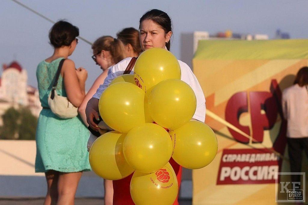 «Социал-демократический союз женщин России» провел в Казани митинг против военных действий на Украине