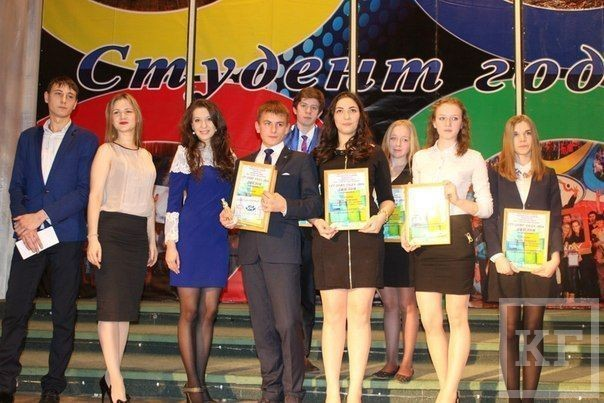 В Чистополе определили лучших студентов