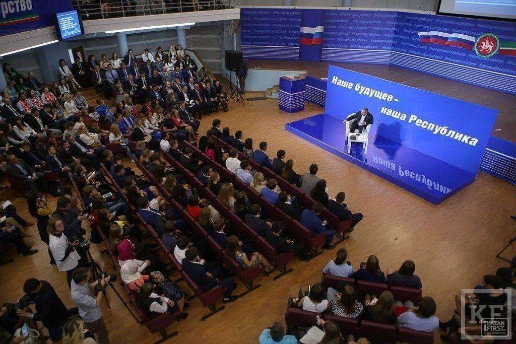 Рустам Минниханов на встрече с молодежью: «Считайте, вы все в команде президента Татарстана»