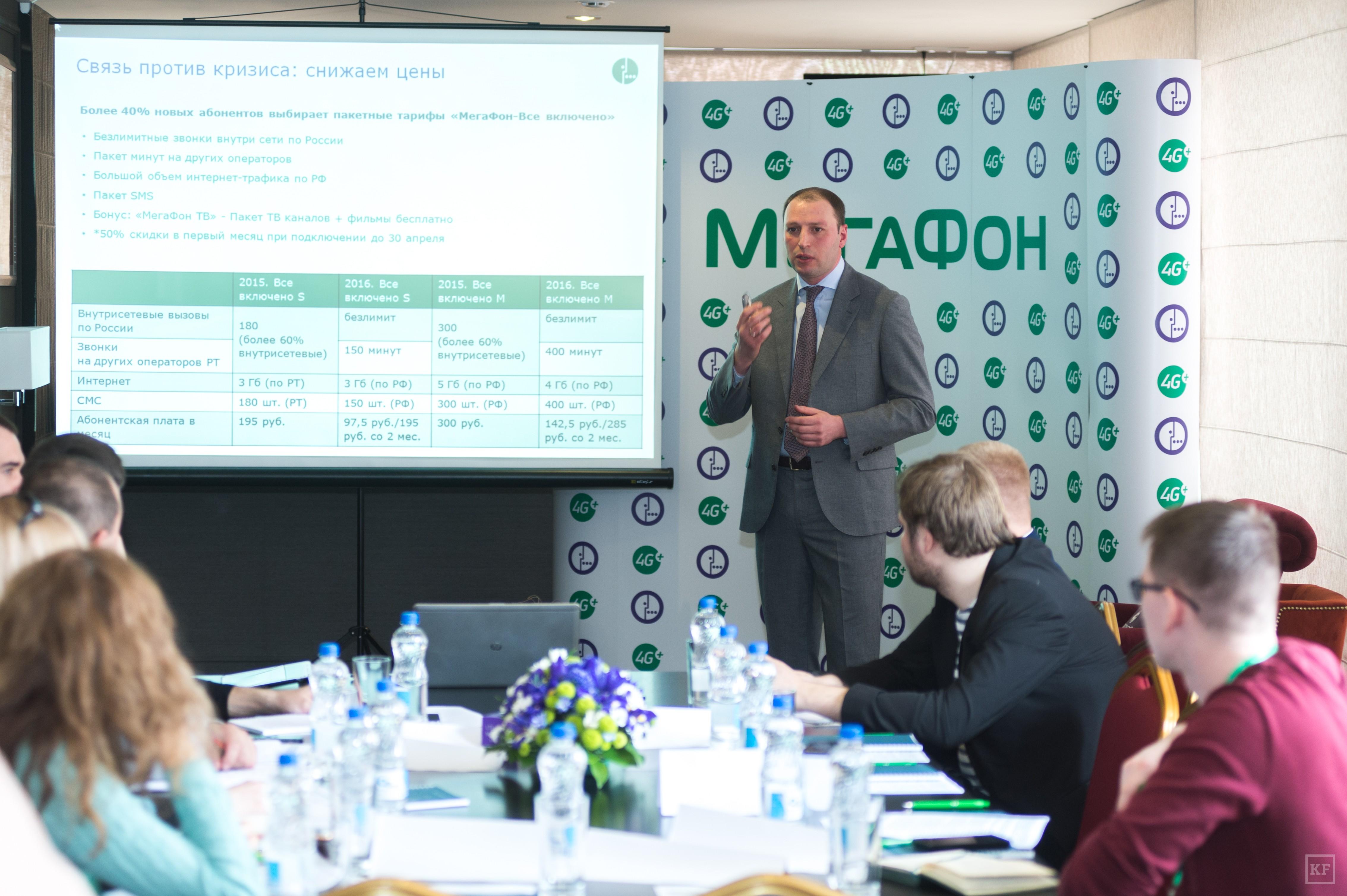 «МегаФон» проведет масштабную модернизацию сети в Татарстане