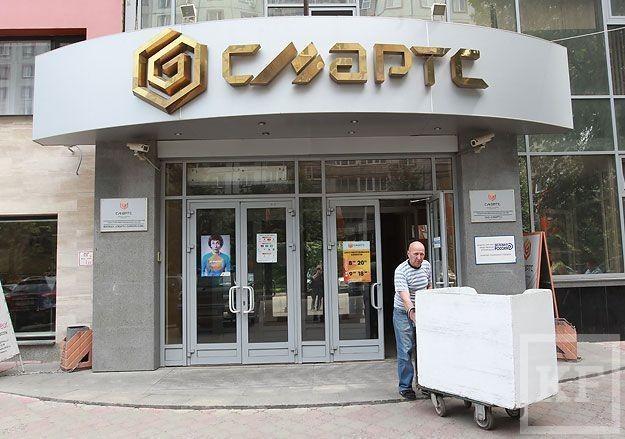«Таттелеком» отказался от покупки региональных филиалов «СМАРТСа»