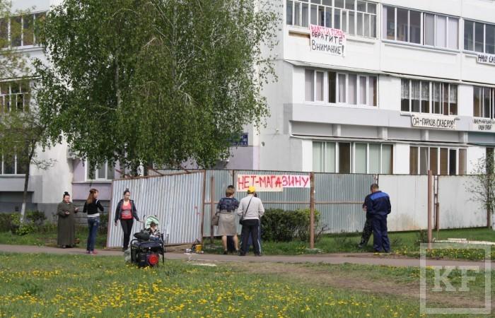 Исполком Набережных Челнов доказал в суде фиктивность перенайма земельных участков