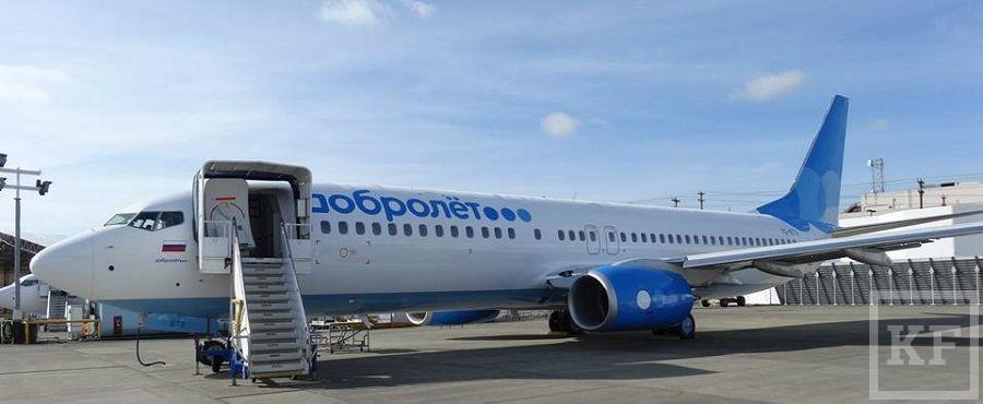 Как аэропорт Казани лишился единственного российского лоукостера из-за санкций ЕС