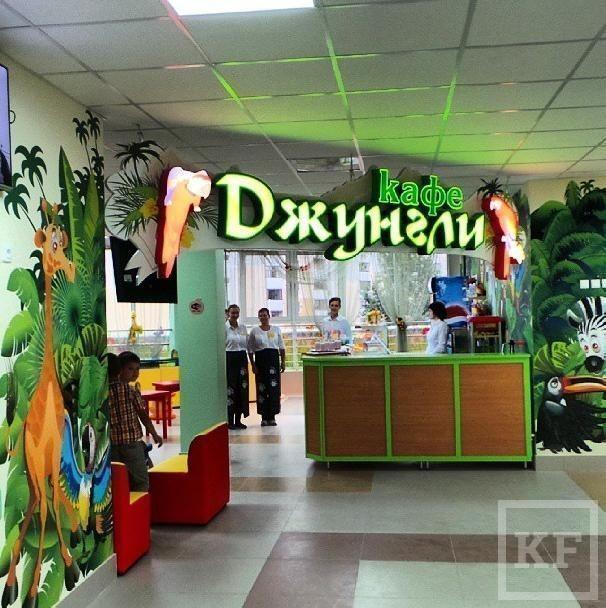 Рустам Минниханов выложил в instagram фотографии с открытия детской поликлиники
