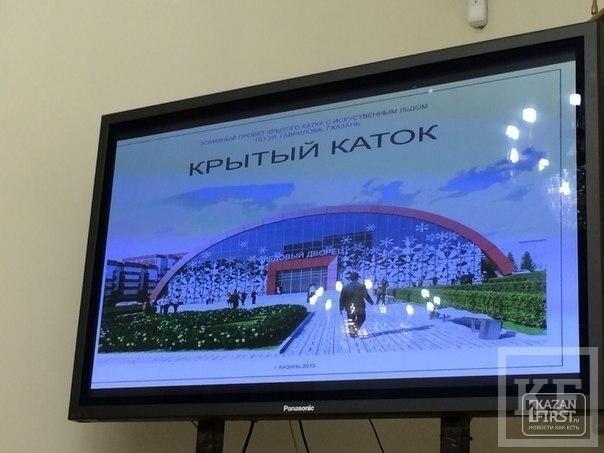 Зачем Ильсур Метшин сыграет по одному хоккейному матчу в каждом районе Казани