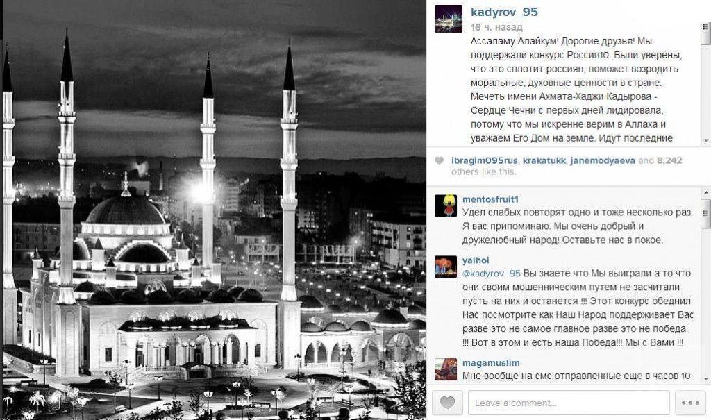Рамзан Кадыров обратится в Генпрокуратуру из-за неверного подсчета голосов отданных за мечеть