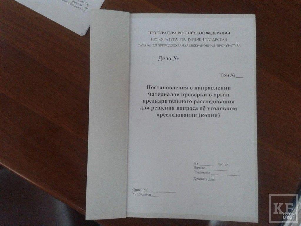 Дело на 11,5 млн рублей: Следком подозревает, что Нурлатский лес вырубали под видом санитарной очистки