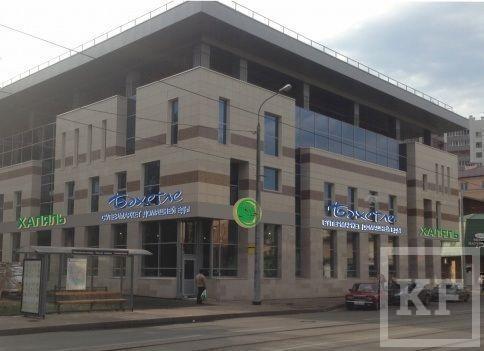 В Татарстане увеличивается количество халяльных торговых центров