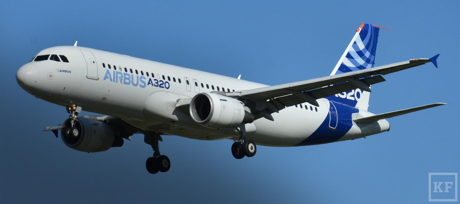 A320_egipt_air_duckdead