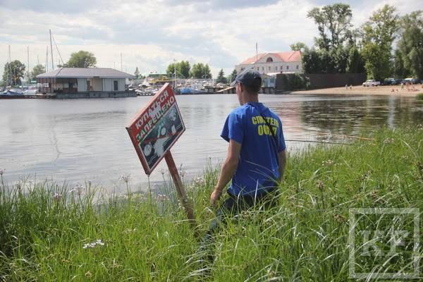 Жителей Казани будут штрафовать за купание в неположенном месте