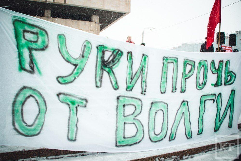 Коммунисты ответили за твиттер-революцию в Зеленодольском районе