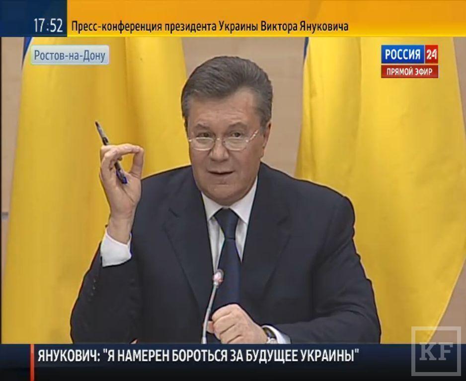 Виктор Янукович в Ростове-на-Дону: «Мне стыдно»