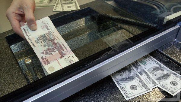 Ажиотажный рост: число обменных пунктов валюты за последнее время увеличилось на 12%