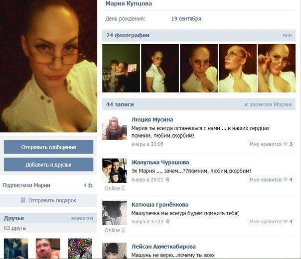 В Нижнекамске повесилась 25-летняя мать двоих детей