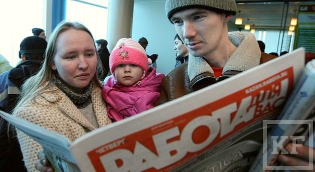 18 500 безработных — не предел. Предприятия в Татарстане информируют службы занятости о новых увольнениях
