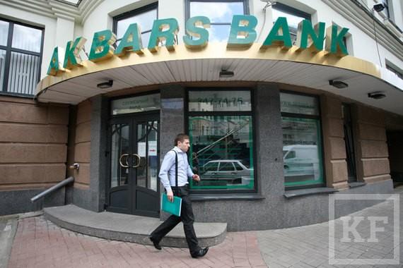 Fitch понизило рейтинг устойчивости «Ак барс банка». Ему снова может понадобиться помощь республики
