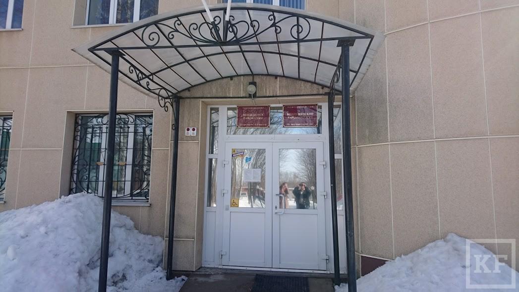 Menzelinskiy_rayonny_sud