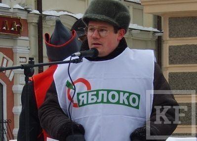 Межпартийная борьба в Татарстане: «Справедливая Россия» выталкивает «Яблоко» с политической арены за три недели до выборов