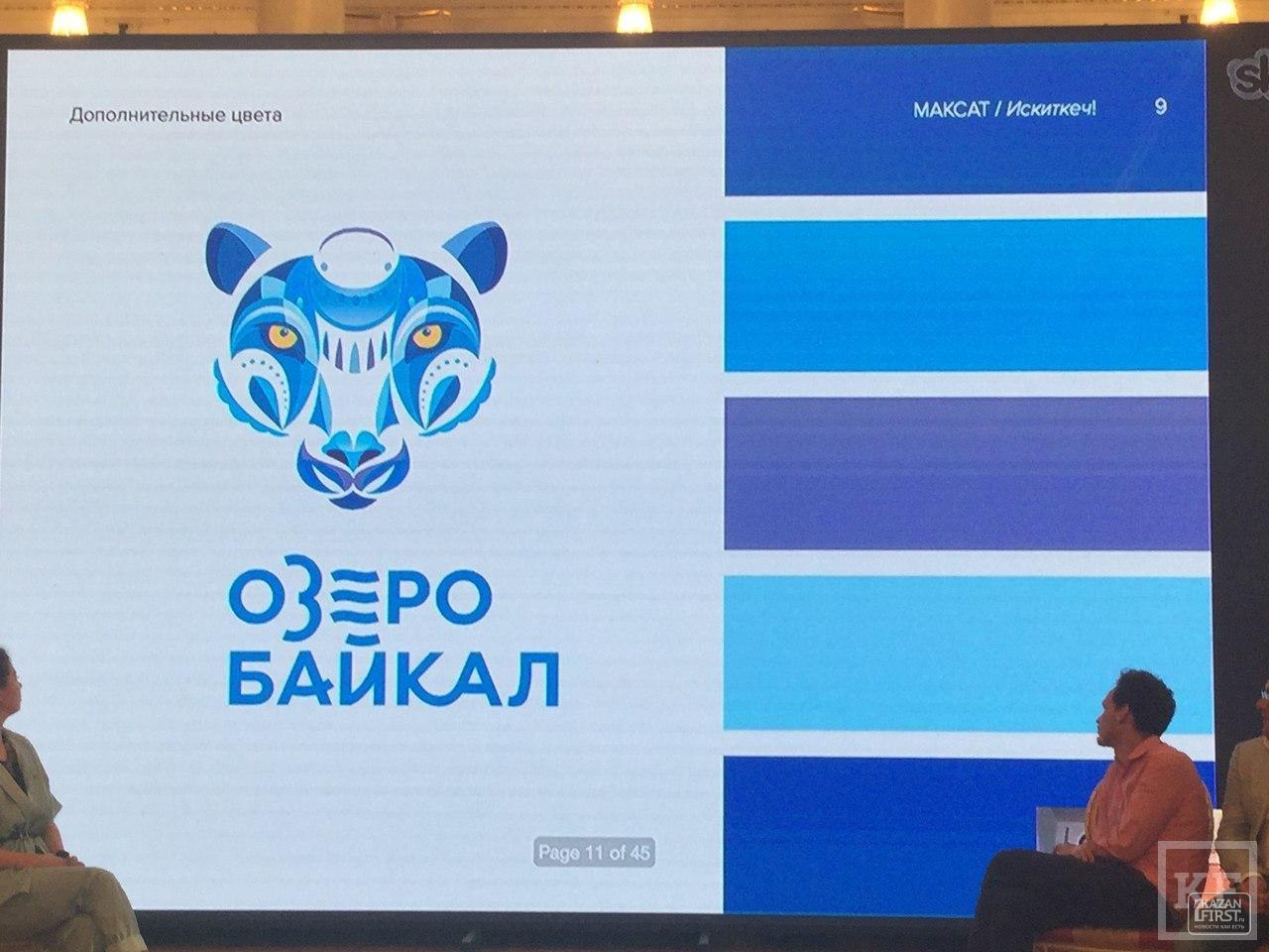 В Казани определили разработчика нового стиля зооботсада
