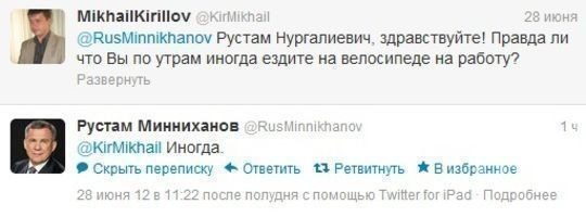 Рустам Минниханов еще не открыл велосезон