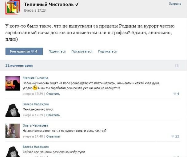 Запрет на выезд за границу не мешает жителям Татарстана покупать  путевки за рубеж