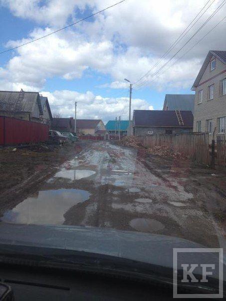 Житель Азнакаево пожаловался на плохое состояние дороги на улице Победы - «Народный контроль»