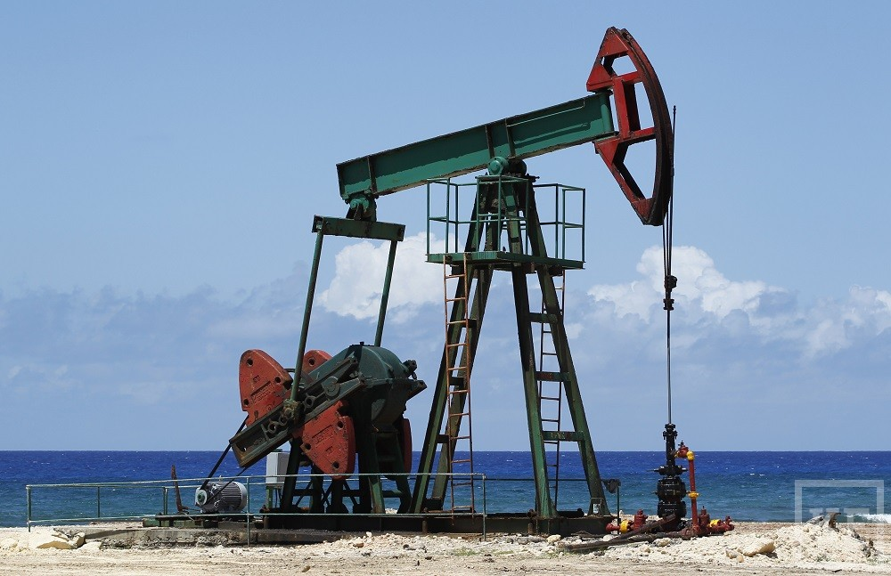 An oil pump is pictured near the coast on the outskirts of Havana