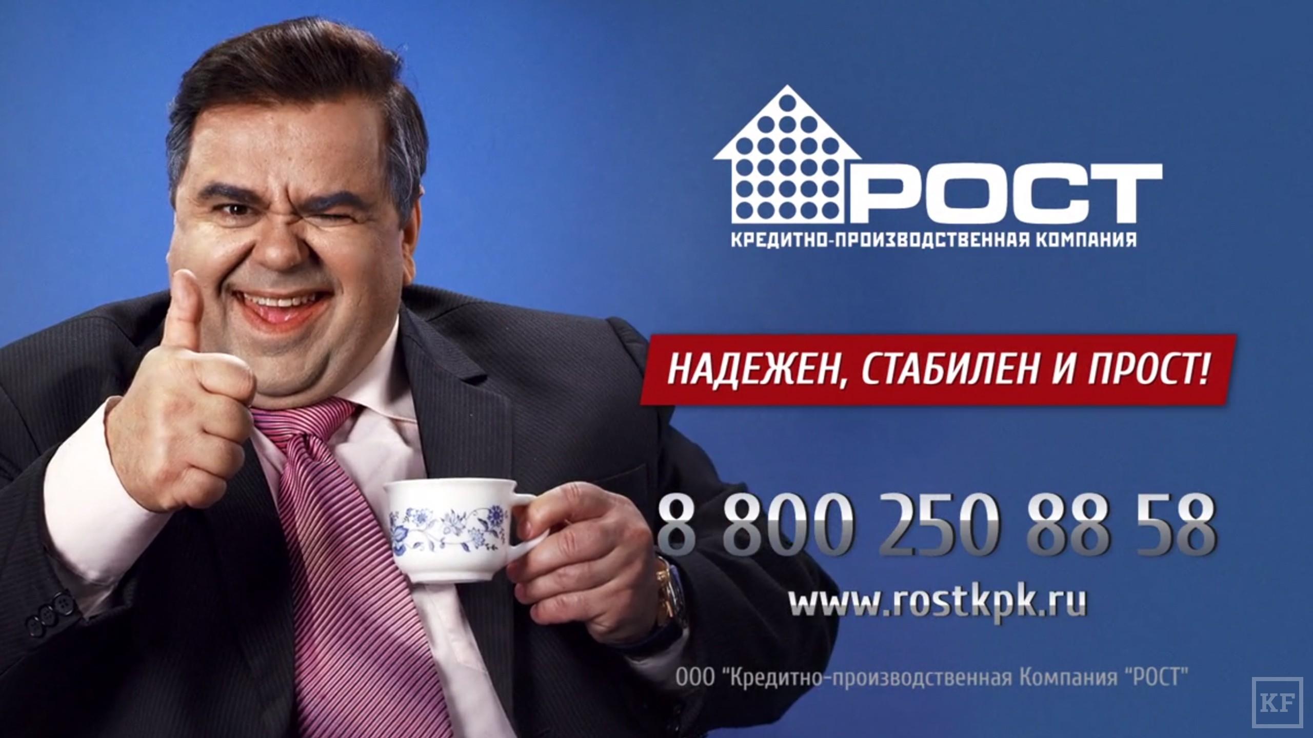 rost_min-ra