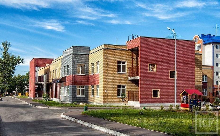 Татарстан повышает плату за детсады: «республика и муниципалитет просто-напросто перекладывает на нас, родителей, то, с чем сами не могут справиться»