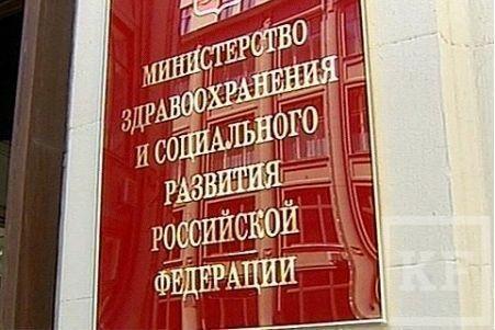 В России может появиться омбудсмен по охране здоровья