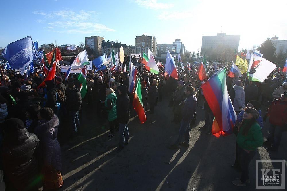 Митинг в честь Дня народного единства в Казани