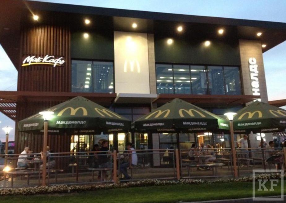 McDonald's выиграла в суде у татарстанского управления Роспотребнадзора