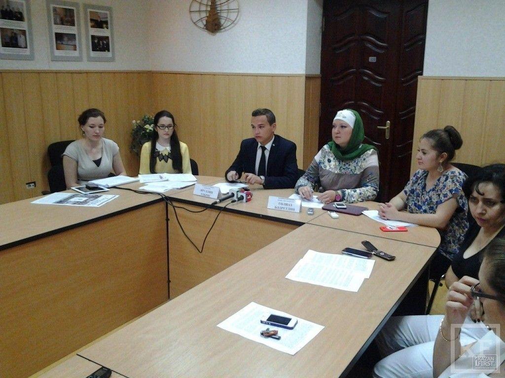 Всемирный конгресс татар выступил в поддержку института президентства