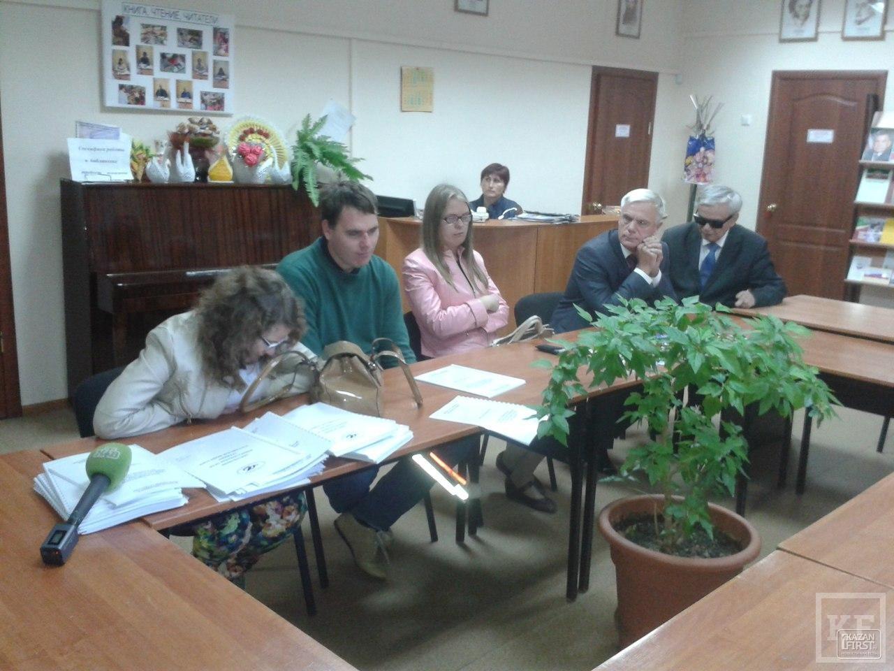 Почему ЗАГС в Казани отказывал незрячим молодоженам в регистрации брака