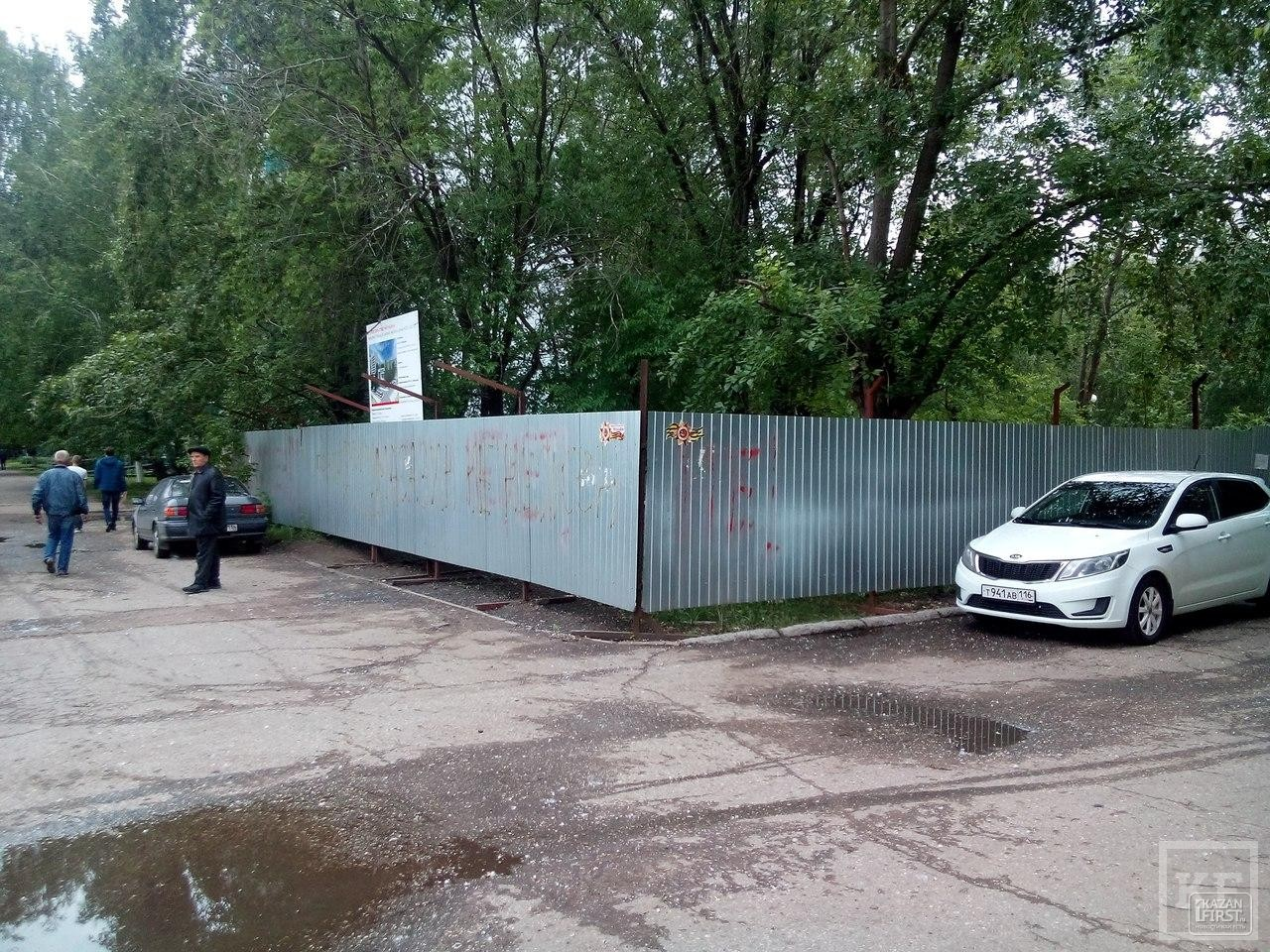 Точка поставлена: Магдеев попросил Фандуса Хафизова не строить магазин на месте сквера Победы в Челнах