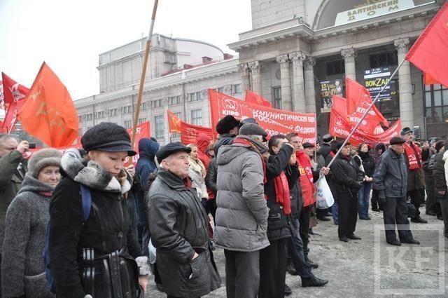 Коммунисты просят места на улице