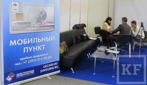 Банк «Ак барс» потерял «Универсальную электронную карту» в Ленинградской области. Компания осталась должна банку 22,8 млн рублей