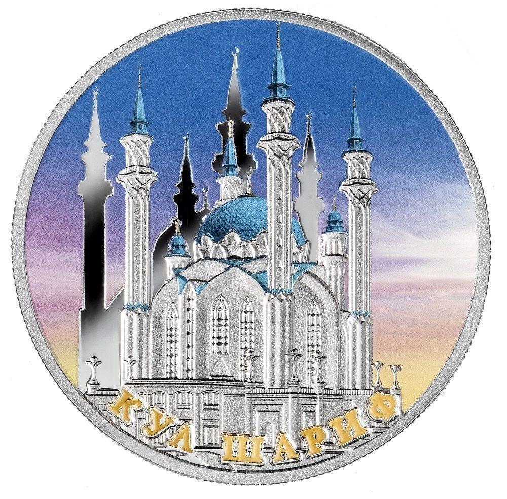 Татфондбанк предлагает к празднику Курбан-байрам монеты с изображением мечетей